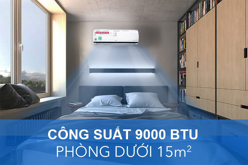 The capacity of the air conditioner must match the room size